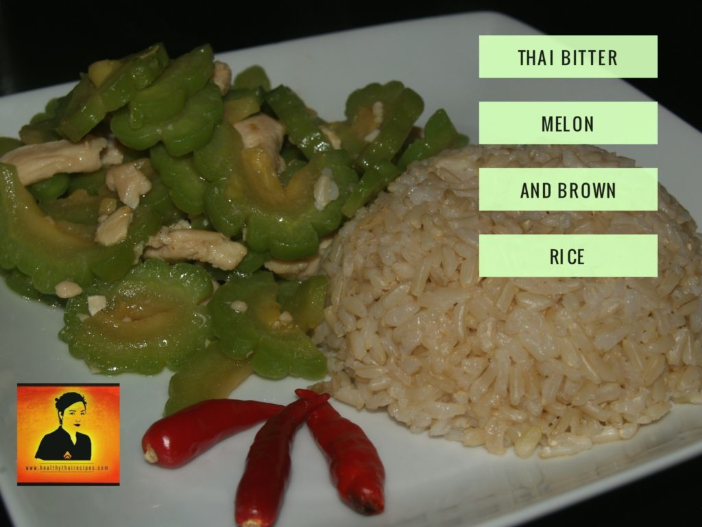 Stir Fried Bitter Melon with Brown Rice