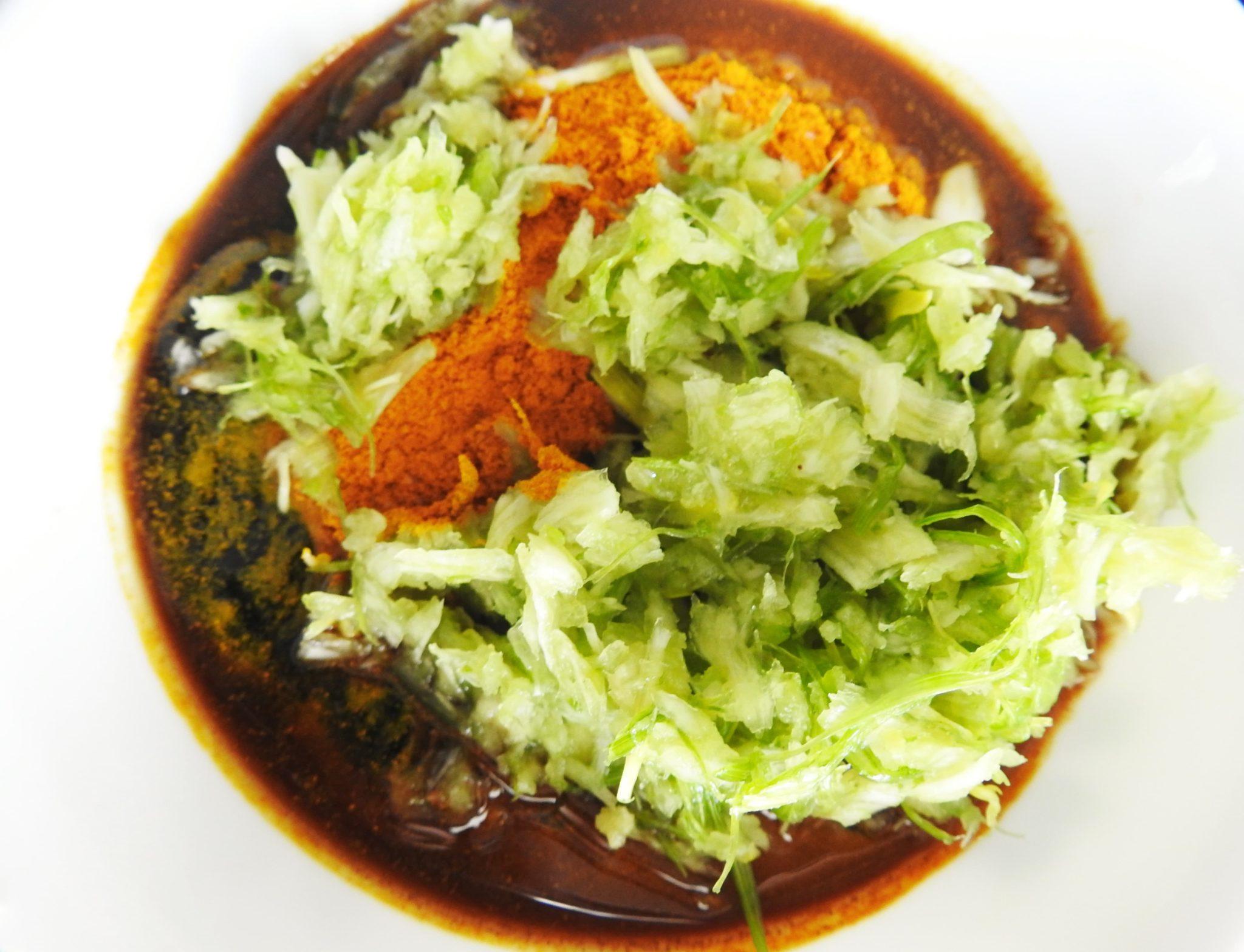Turmeric Chicken Marinate Sauce