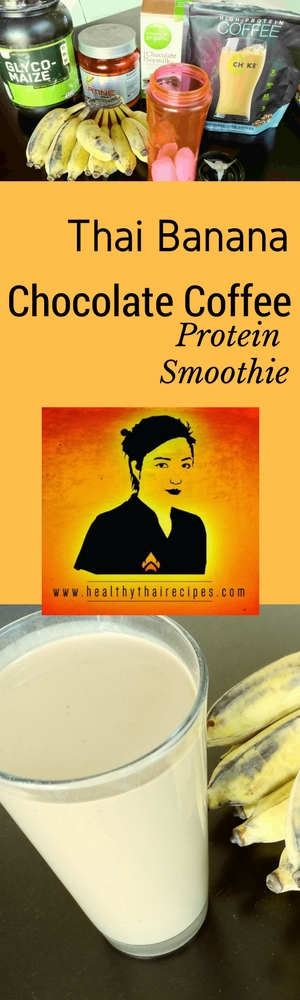 Thai Banana Smoothie