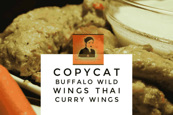 Copycat Thai Curry Wings