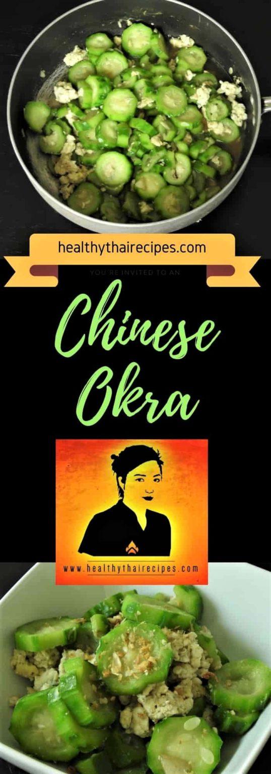 Chinese Okra Pinterest Image