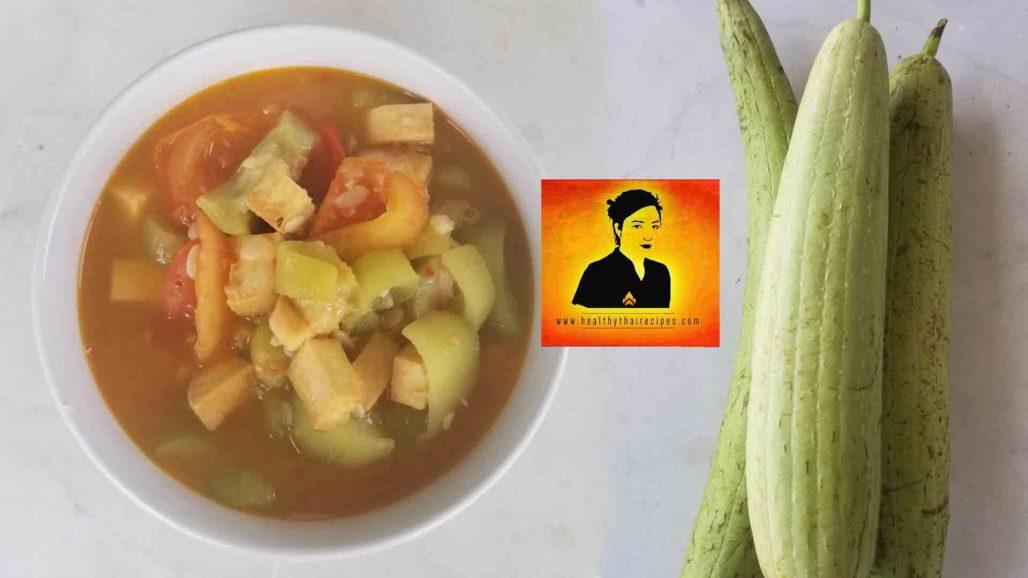 Spicy Thai Okra