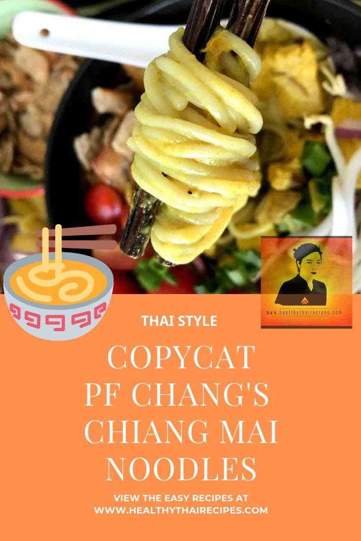 Copycat PF Chang's Chiang Mai Noodles Pinterest Image