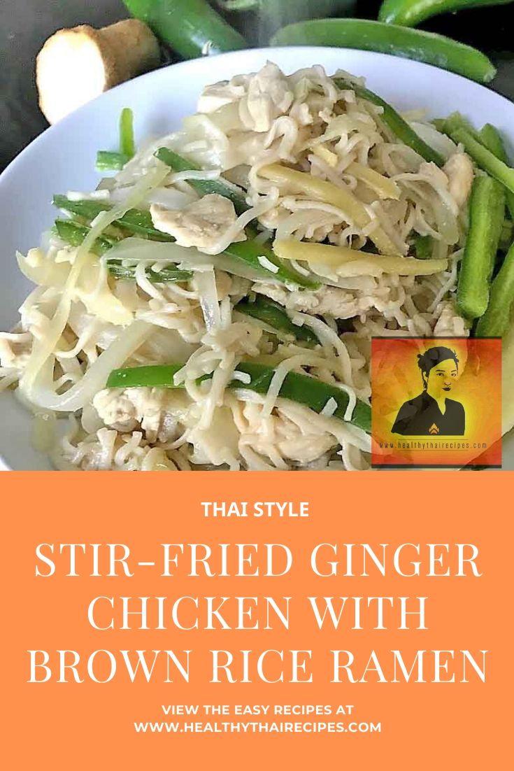 stir-fried ginger pinterest image