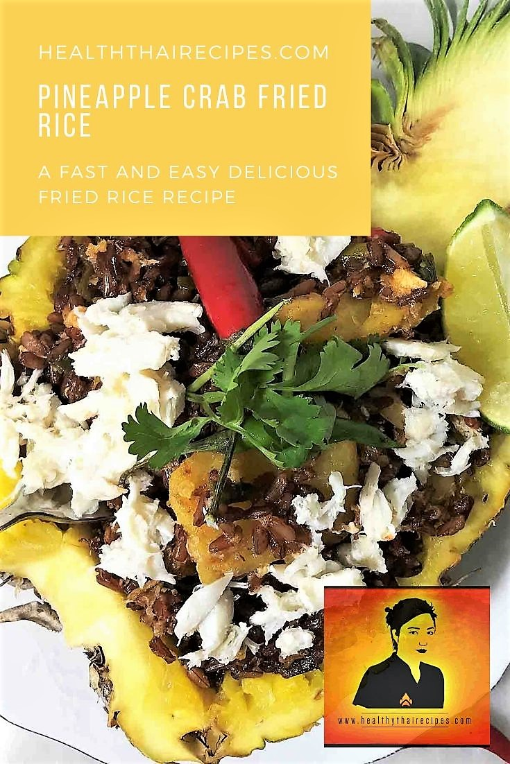Pineapple Crab Fried Rice Pinterest Image